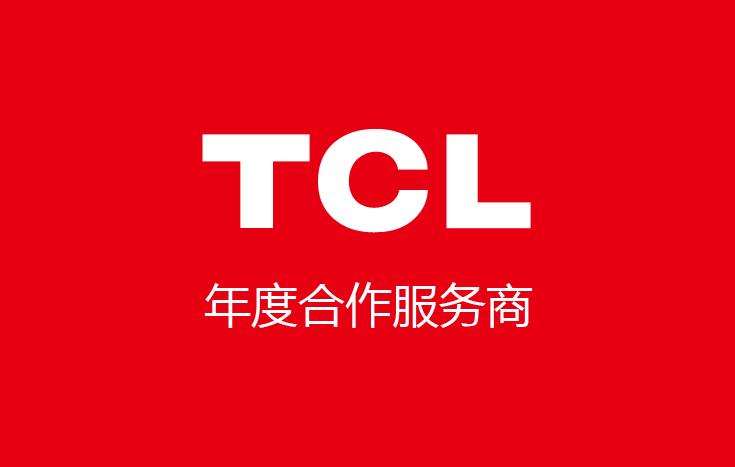 PERPOWER力美中标TCL通讯品牌官网建设